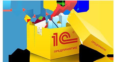 Купить 1С для Украины в Одессе у официального дилера