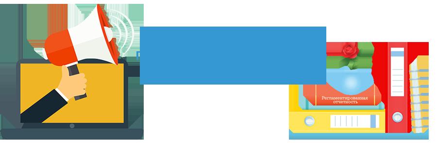 Итс Скачать Торрент 2017 - фото 3